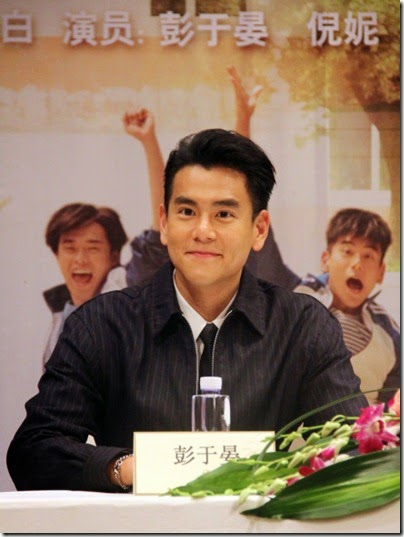 Fleet of Time 匆匆那年 Eddie Peng 彭于晏 2014.12.06 ShenZhen 02