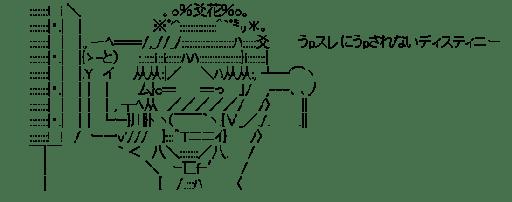 初春飾利 太鼓 (とある科学の超電磁砲)