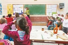 Η Ένωση Γονέων και Κηδεμόνων Αργοστολίου για την αξιολόγηση