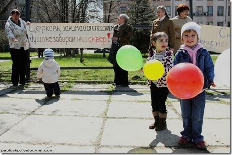 Пикет против строительства храма в Донецке
