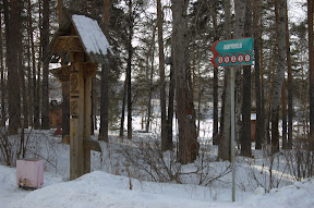 DSC 0134 Зима   общие виды