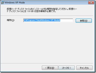 WindowsXPMode_ja-jp-02