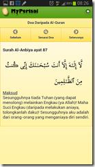 MyPerisai–himpunan doa dari al-Quran dan Hadith-3
