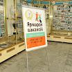 Форум работодателей и ярмарка вакансий в НУФВСУ