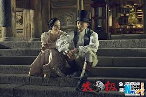 Xem Phim Hoàng Phi Hồng Chi Anh Hùng Hữu Mộng | trailer