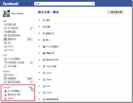 facebook stream-02