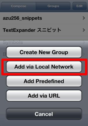 TextExpander 025