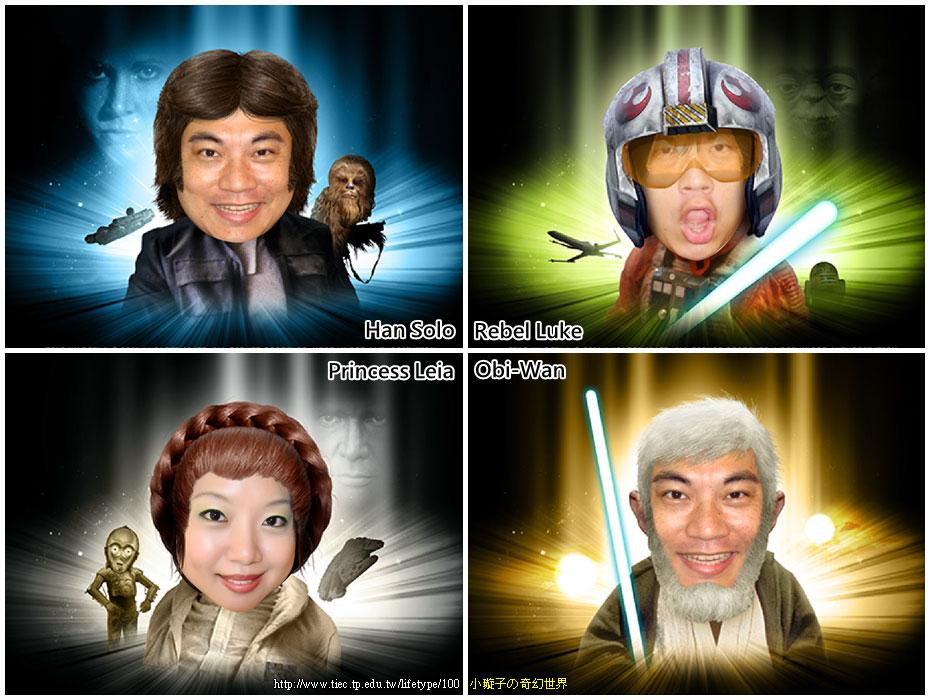 StarWars02.jpg
