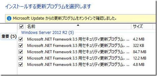 download microsoft .net framework 4.7 for windows 10 version 1607
