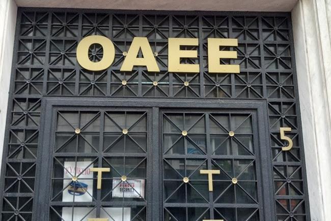 Συλλογική αγωγή κατά του ΟΑΕΕ από το ΙΝΚΑ
