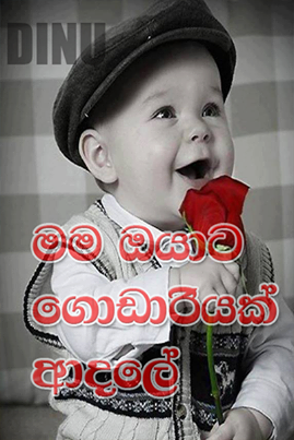 Www Sinhala Potos Com | Search Results | Calendar 2015