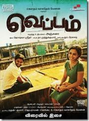 Veppam(2011)