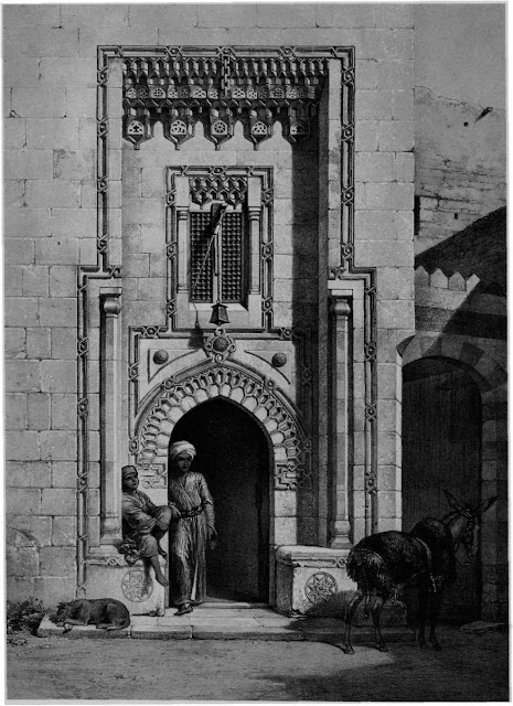 Door of the bath Hammam al-Talat, 18th century. This delightful rendition of the door to Hammam al- Talat located in the medieval Jewish quarter reveals an original approach to design. A stone chain, chiseled out of limestone, seems to have included a hook-like fixture for a hanging lamp.