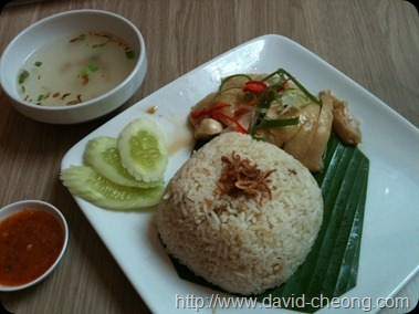 Hainan Tea Garden - viva home (Steam Chicken Rice)