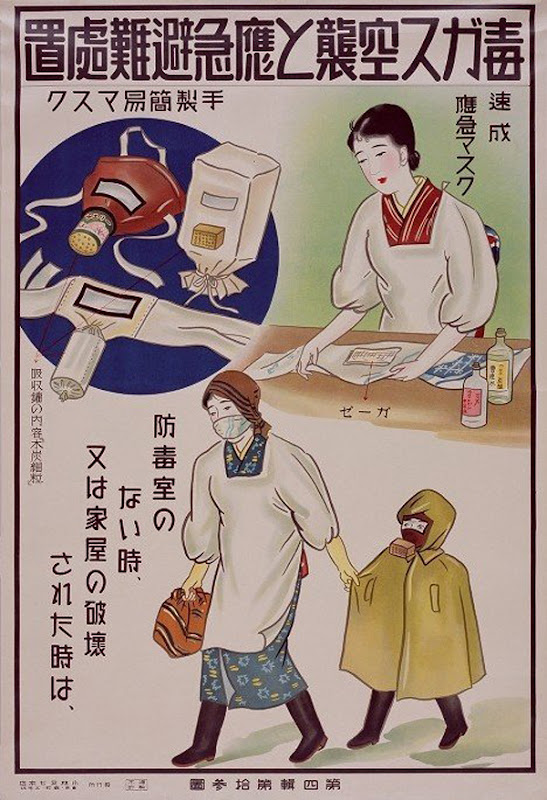 Japanese-Gas-Attack-Posters-6.jpeg