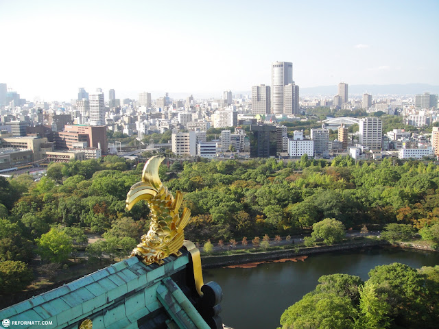 impressive view from Osaka Castle in Osaka, Osaka, Japan