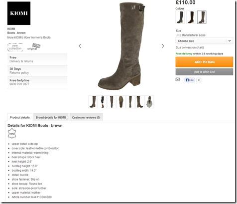 Zalando Boot Product Page