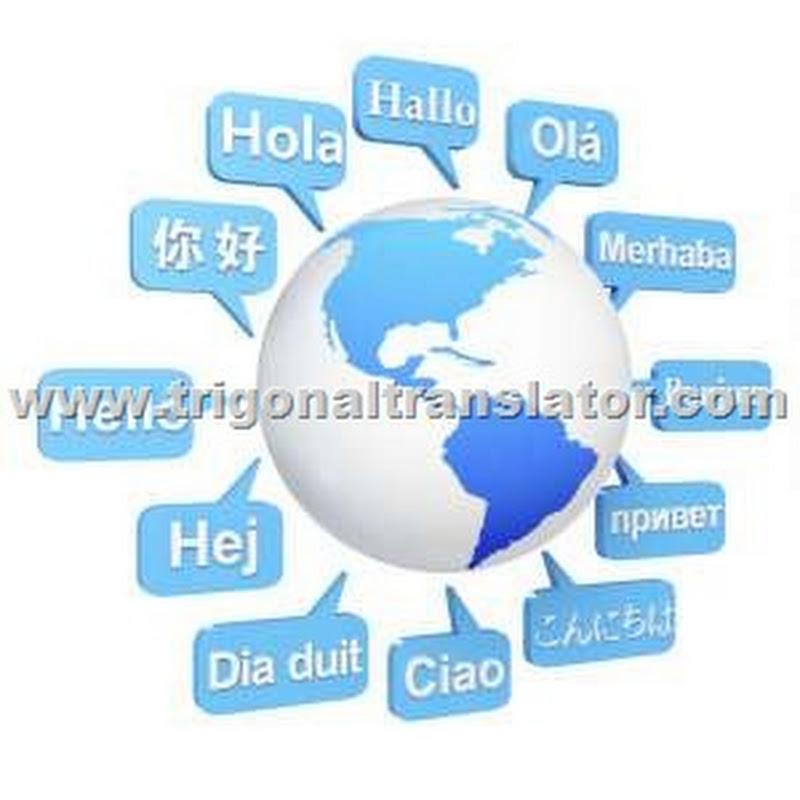 Ways of Translation Assessment