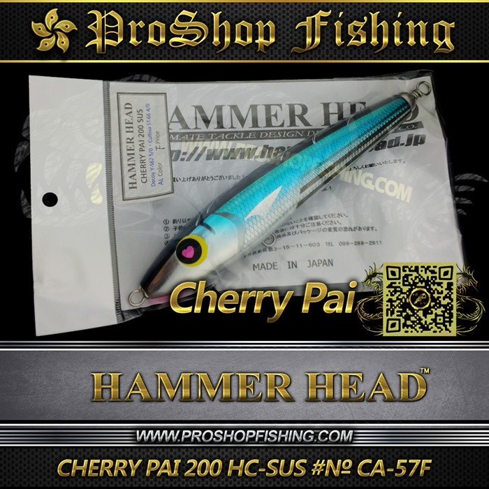 hammerhead CHERRY PAI 200 HC-SUS #№ CA-57F.7