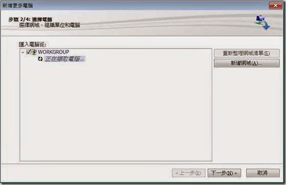clip_image022[4]
