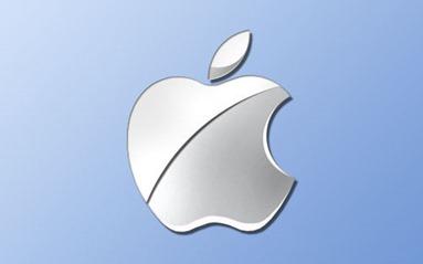 recreating--macintosh-logo-apple-related-photoshop-tutorials