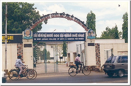 MGR JANAKI college - adayar