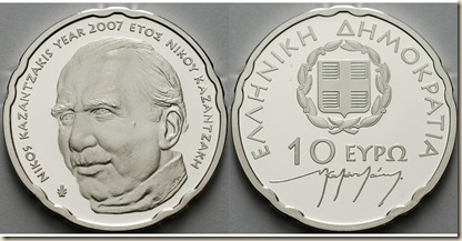 kazantzakis ateismo cristianismo moneda conmemorativa