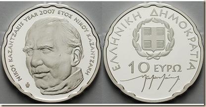 kazantzakis ateismo cristianismo moneda conmemorativa