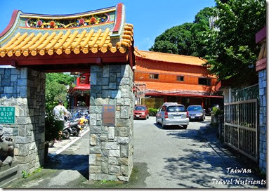 寶藏巖國際藝術村 (88)