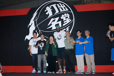 other event 140724 lebron rise tour asia 1 04 LeBron James Sneaker Rotation During 2014 Rise Tour in Asia