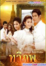 Tình Yêu Vượt Thời Gian (Thái Lan)