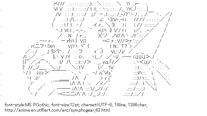 Senki Zessho Symphogear,Tachibana Hibiki
