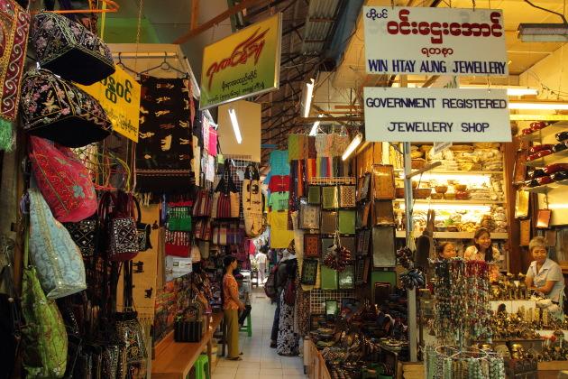 Inside Yangon's Bogyoke Aung San Market