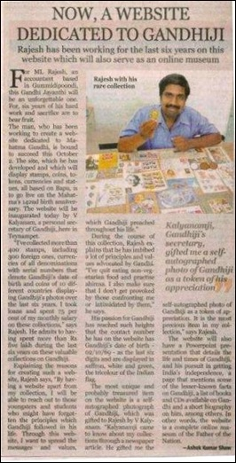 ML. Rajesh Paper Cuttings _ The New Indian Express (Gandhiworld.in website inauguration)