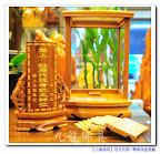【圓滿如意款-頂級台灣梢楠木】-祖先牌位公媽龕祖龕-味道清香-現代極簡風-吉祥造型設計