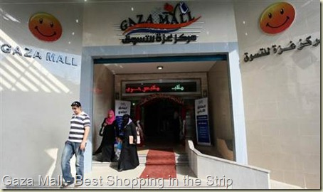 gaza-mall-1
