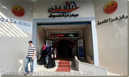 gaza-mall-1