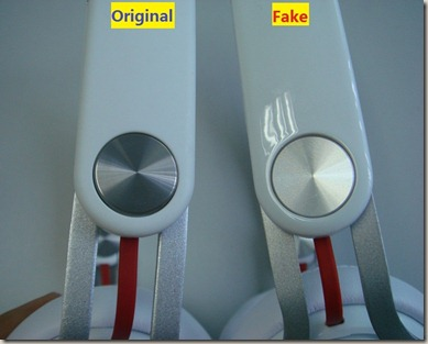 fake vs real beats mixr -006