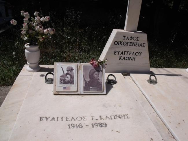 Ο τάφος του Βαγγέλη Κλωνή