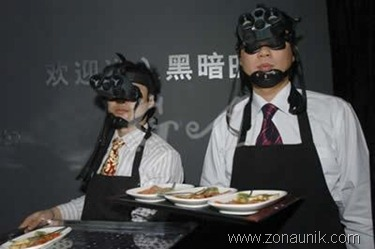 Dark Restaurant ( China )