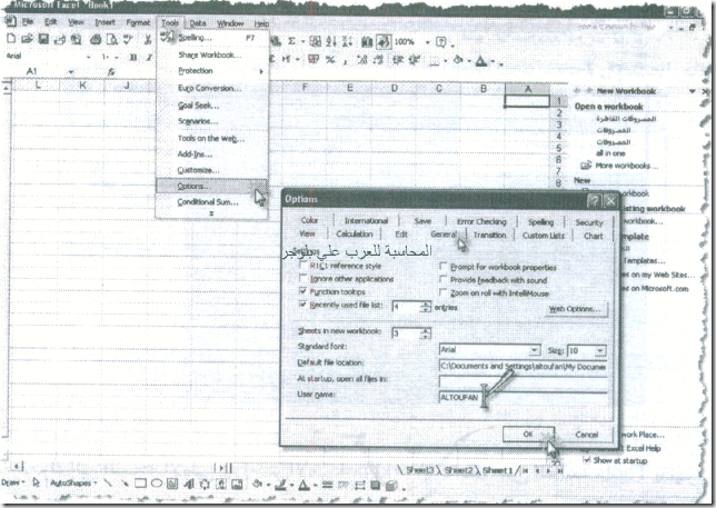 excel_for_accounting-175_03