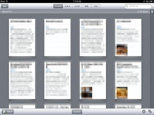 iPad Apps -07