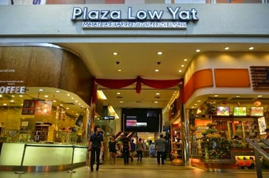 low-yat-plaza