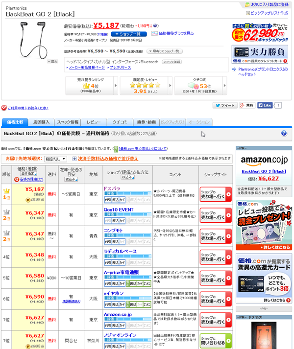 2014-01-21_22-43-21