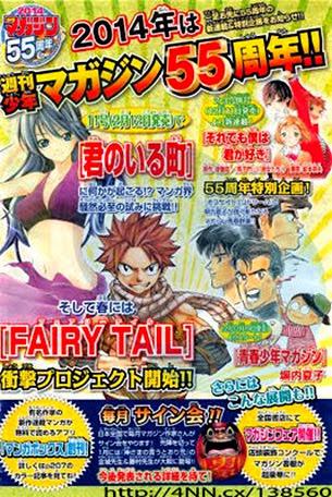 Revista Weekly Shōnen com o anuncio do novo projeto de Fairy Tail