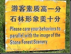 photo-signs-funny-translation-cc