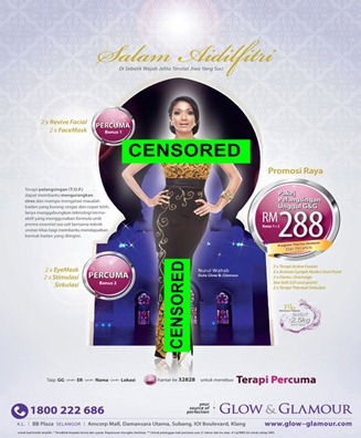 iklan raya nurul seksi