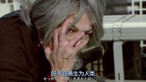 人人-妖怪人間貝姆-01.mkv_20120212_164407.594