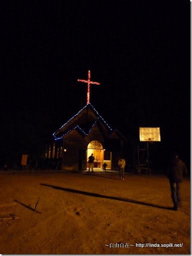 司馬庫斯部落-教堂
