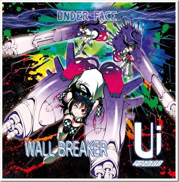 UNDER_FACE_WALL_BREAKER_3rd-single